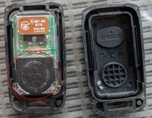 デュトロリモコンキー電池カバー
