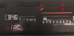 ステップワゴン エンジンオイルメンテナンスランプ