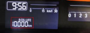 ステップワゴン エンジンオイルメンテナンスインジケーター