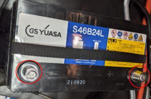 バッテリーS46B24L拡大用変換端子装着後