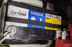 バッテリーS46B24L拡大用変換端子装着後取付
